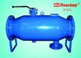 廠家直銷 水處理設備 自動反沖洗過濾器
