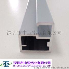 供应家具铝框导轨铝型材