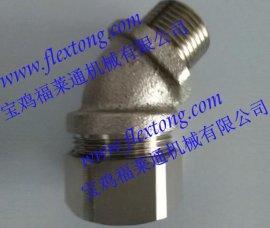 广州不锈钢软管接头型号