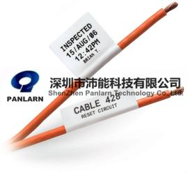 防拆防伪标签, 线缆标签, 耐高温标签