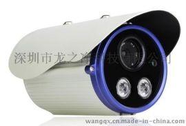 柳州高清网络摄像头 高清红外网络摄像头 无线网络监控摄像头