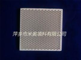 供应红外线陶瓷板 162*62*13mm蜂窝燃烧板