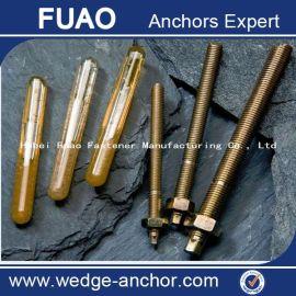 化学锚栓 Q235 8.8级高品质化学锚栓系列