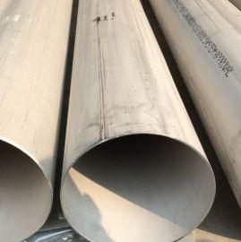 佛山大口径不锈钢管 广州304焊接不锈钢管