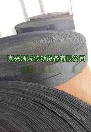 黑绒包辊带 黑色糙面包布 黑绒刺皮
