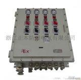 BXQ51系列防爆動力(電磁)起動箱