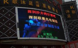 东莞LED显示屏价格