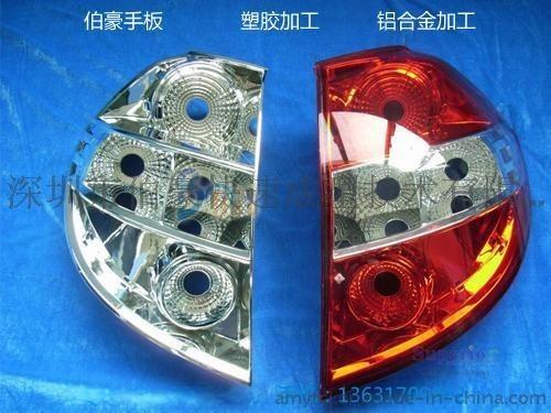 汽車車燈PMMA材料手板模型製作 亞克力車燈手板模型製作