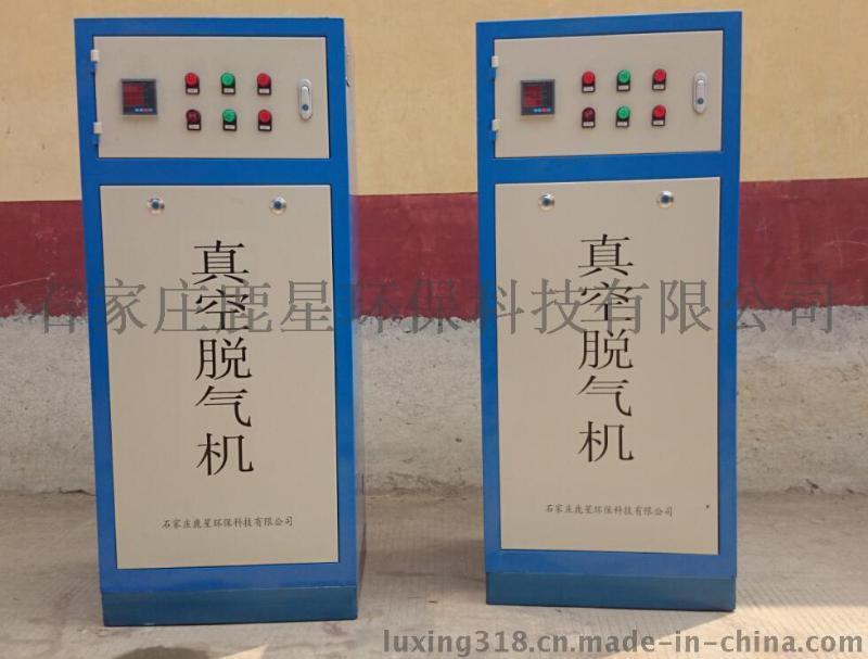 成都、重庆真空脱气机;鹿星环保生产——定压补水脱气机组,四川鹿星环保