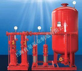 育泉泵业--XQ 消防气压给水设备