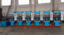 青岛80t六联全自动橡胶平板 化机