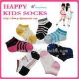 天路仕兒童襪子 提花兒童船襪 卡通純棉襪子