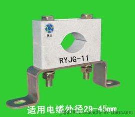 RYJG-11轨道交通用高压电缆夹,高压电缆卡,山东电缆夹具
