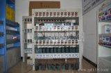 新疆电瓶修复店GD-680电瓶修复机