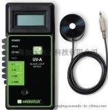 美國磁通UV-A黑光強度計