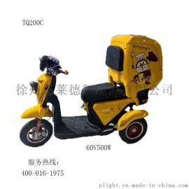 恩莱德TQ200C电动三轮送餐车 三轮电动外卖车 大储物箱购物车采购车