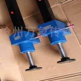 厂家【推荐】滚珠丝杆升降机SJB2.2T,精度高适合频繁使用
