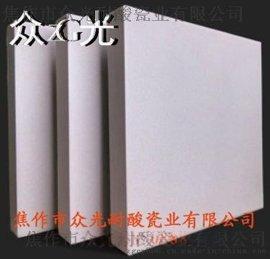 供应山东济南耐酸砖,耐酸瓷板-众光瓷业