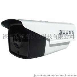雄迈 1080P 新款仿海康4灯阵列监控摄像头