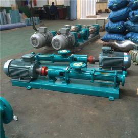 G35-1螺杆泵 不锈钢切割排污污泥输送单螺杆泵 江苏龙力