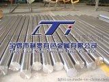 TC11钛合金棒Ti-6.5AL-3.5Mo-1.5Zr-0.3Si钛合金石油钻杆ASTM B348利泰金属现货供应