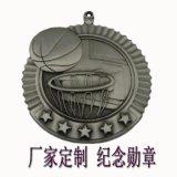 东莞厂家直销定做五金创意礼品篮球挂饰活动礼品铭章 奖牌 纪念品
