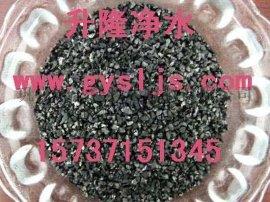 优质无烟煤滤料生产厂家升隆无烟煤滤料厂家