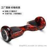智能体感两轮电动漂移扭扭车板双轮电动自平衡车思维车火星代步车
