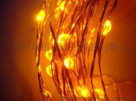 圣诞灯 铜线灯串 LED铜线灯专用贴片机【因为专注 所以专业】