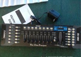 192控台 DMX512控台 舞台灯控台 帕灯光束灯控制台