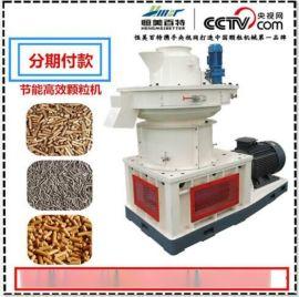 **时产1-1.5吨【标准】木屑颗粒生产工艺