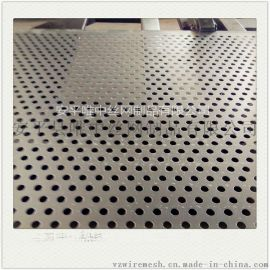 安平唯中VZ专业生产不不锈钢冲孔饲料粉筛网