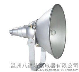 NTC9210《》投光灯
