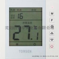 沈阳液晶式  空调温控器厂家-TM605