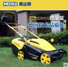 MEDAS家用1200W手推式电动割草机 剪草机 打草机 草坪除草修剪机