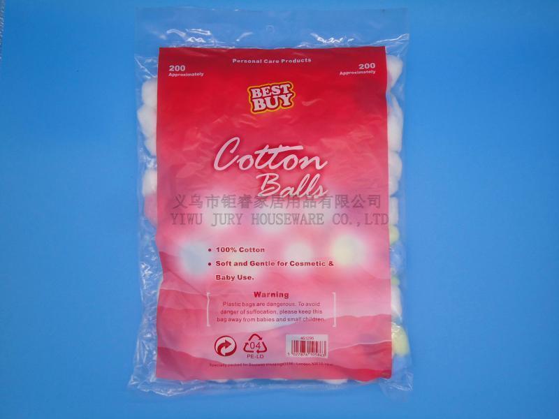 厂家直销 200粒 彩色棉球 化妆工具 四色纯棉 小额批发 棉球出口 OEM