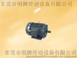 供应台湾东元 AEVF8024 750W 东元刹车电机