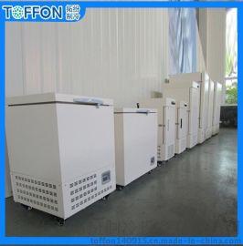 上海拓纷供应低温冷冻箱