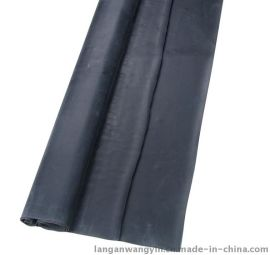 LA-1500晒版机专用橡胶布