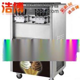 郑州冰淇淋机