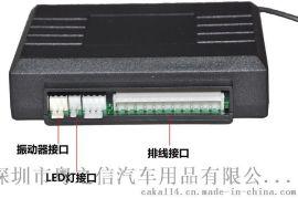 24V货车专用防盗报警器折叠遥控