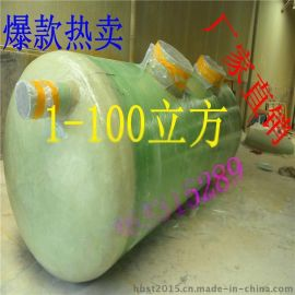 河北盛通专业生产玻璃钢化粪池 生物化粪池 隔油池 规格齐全 价格合理