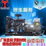 50KW發電機組送電瓶 全銅電機 濰坊柴油四缸發動機 裕興廠家直銷