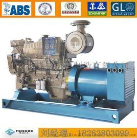供应200KW原装康明斯柴油机 柴油发电机组 船用 厂家直销