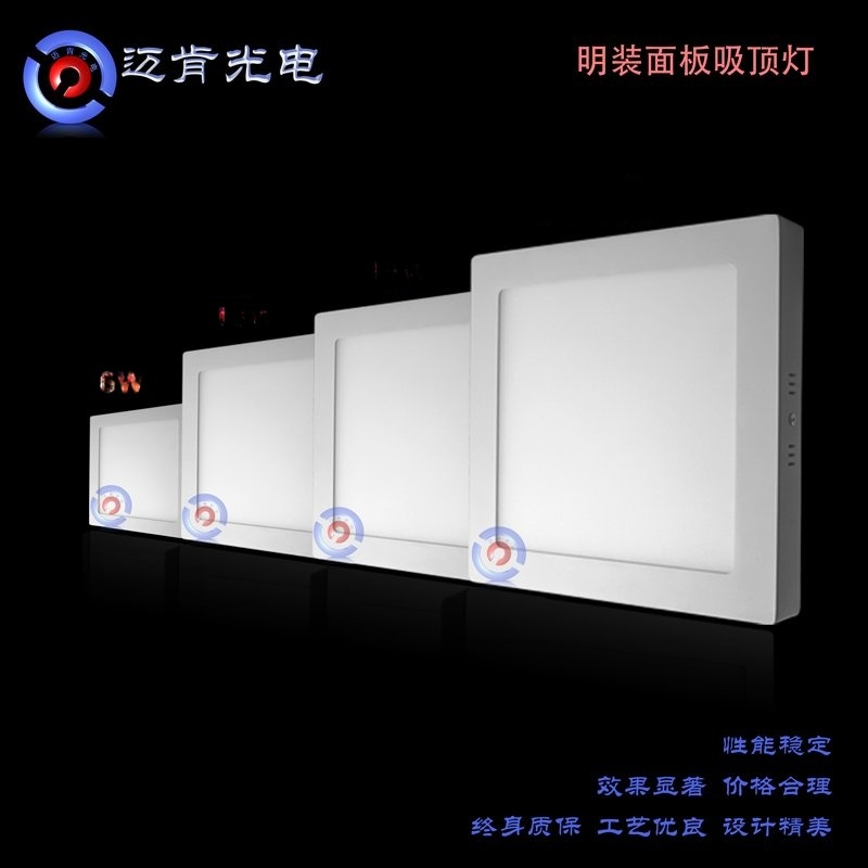 LED节能环保全铝材全球畅销明装面板灯MKRML19S-3W