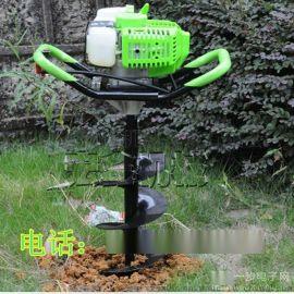 厂家供应适合在硬质土地植树造林的好用的机器 多用植树挖坑机
