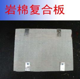 保温岩棉复合板规格价格