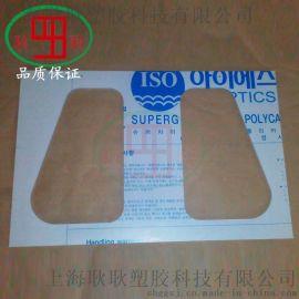 批发ISO认证耐力板 拜耳原料耐力板