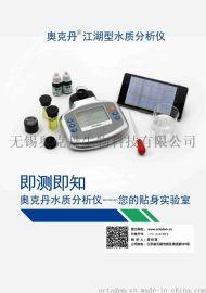 奥克丹OCT-A型COD测定仪,污水水质检测仪器,污水COD测定仪