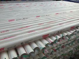 海南聚大PVC排水管材管件厂家批发直销